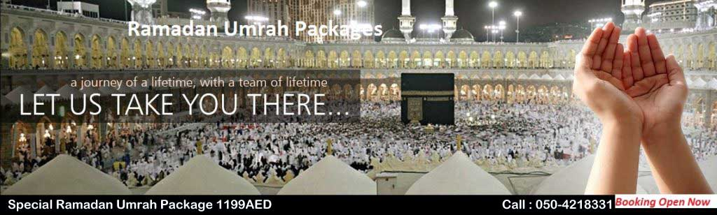 Umrah Banner: Ramadan Umrah Packages Sharjah Dubai