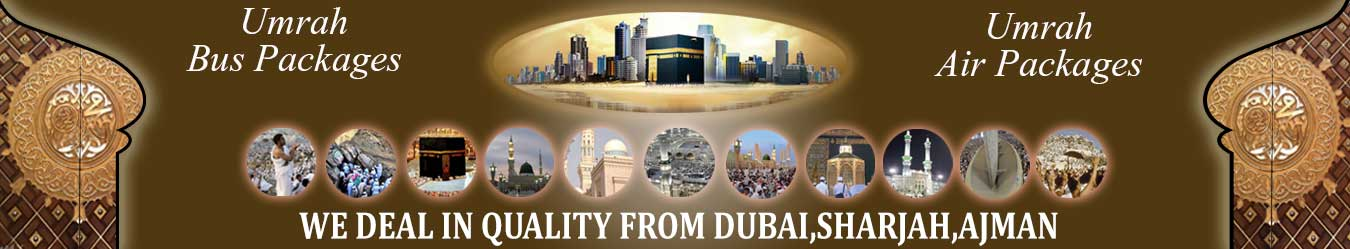 Umrah Banner: Umrah Packages 780AED Sharjah Dubai